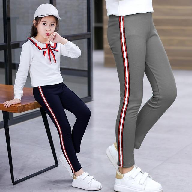 Детские леггинсы для девочек; коллекция 2018 года; сезон весна-осень; штаны для девочек; эластичные детские обтягивающие спортивные Леггинсы; брюки для мальчиков и девочек