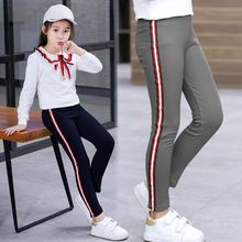 Kids Girls Leggings 2018 Spring autumn pants Side Striped Elasticity childrens Skinny sport leggings girls boys trousers