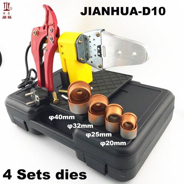 1 Набор 220 В 600 Вт сварочный аппарат для труб PPR PE PP Сварка труб для пластиковых труб - Цвет: JIANHUA-D10