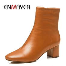 ENMAYER Ankle boots Short round toe solid square heel ankle zipper lady fashion shoes Size 34-39 ZYL1088