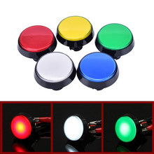 5 farben LED Licht Lampe DC12V 60MM Große Runde Arcade Video Game Player Taster Schalter(China)