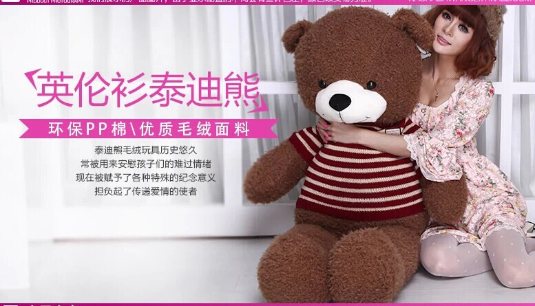 Stuffed animal 100cm brown Teddy bear plush toy  stripes sweater bear doll throw pillow gift w3701 stuffed animal 180cm dark brown teddy bear plush toy soft doll throw pillow gift w2064