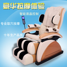 Factory  Multifunction Electric Heating Massage Chair Whole body Automatic Waist Cervical vertebra Kneading Massage equipment