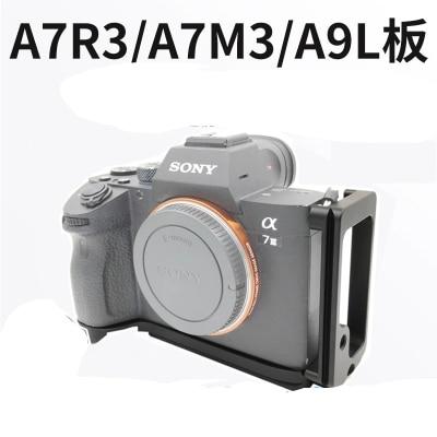 Neewer вертикальный Батарея ручка для sony A9 A7III A7RIII камеры,