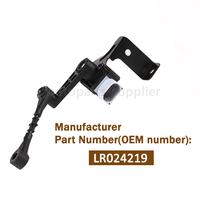 LR024219 AIR SUSPENSION RIDE HEIGHT LEVEL SENSOR For LAND RANGE ROVER EVOQUE Right