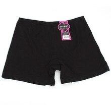 Sexy Women Safety Underwear Seamless Modal Shorts Pants Costume Tight Legging ZU98