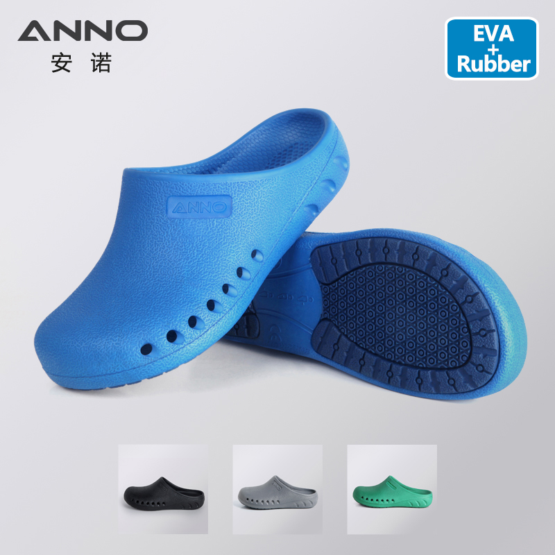ANNO Medical Shoes Anti-Bacterial Medical Surgical Safety Footwear Clog Operating Doctor Shoes Nurse Clogs Medical Supplies