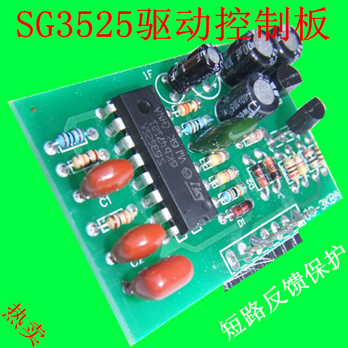 SG3525 drive board boost driver module protection drive control panel wire feeder control panel board nbc350 500 igbt module control gas welding motherboard repair replacement
