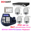 8CH 1080P 5 In 1 AHD DVR HD PTZ 2MP Middle Speed Dome Camera 10x Zoom