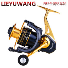 Vissen Hengelsport Lake River Molinete Carretilha Vessels Fish Metal Wheel Road And The Fishing Line Round Rod Gear river road