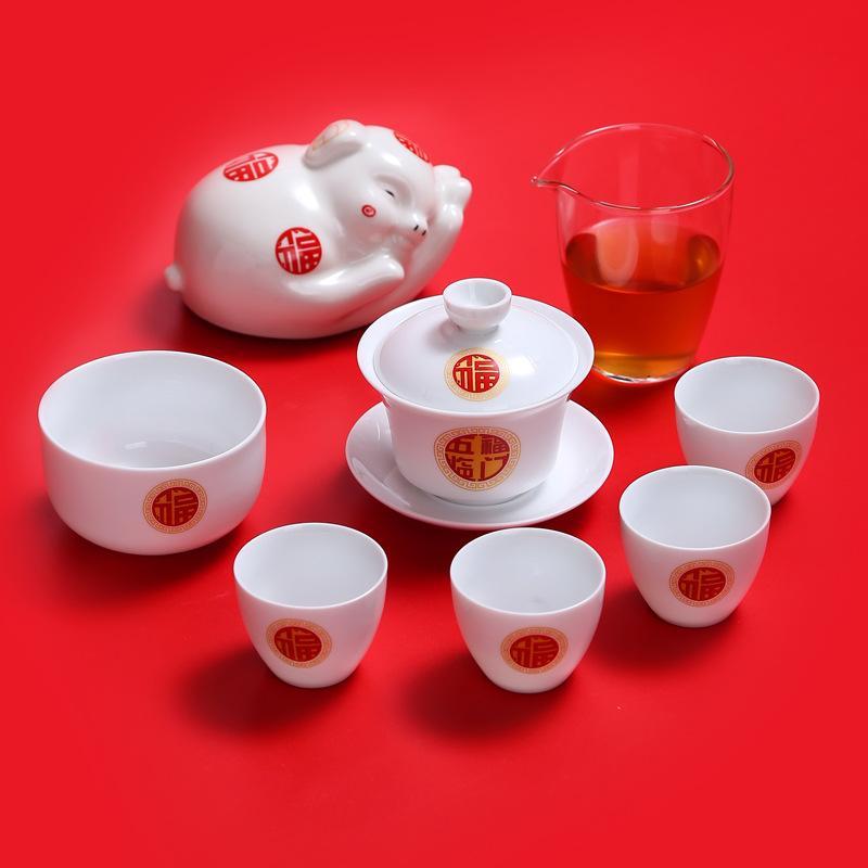 Ensemble de thé chinois Kung Fu ensemble de thé en porcelaine ensemble de thé traditionnel tasse à thé en os ensemble de théière Gaiwan cadeau de mariage de luxe