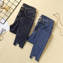 JUJULAND New Arrival Wholesale Woman Denim Pencil Pants Stretch Jeans High Waist Women Plus Size 8088