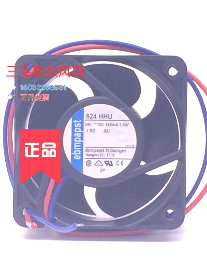 Original ebmpapst 624HHU 6025 24V 3.5W 60 * 60 * 25MM IP68 Waterproof Cooling Fan sanyo 9wf0624h404 6025 24v 0 15a waterproof axial cooling fan