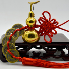 Feng Shui Brass Hu Lu with Ruyi Knot and 5 Emperor Coins