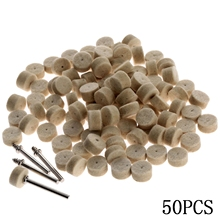 50Pcs 13mm Wool Felt Polishing Buffing Wheel Grinding Polishing Pad+2Pcs 3.2 mm Shanks for Dremel Rotary Tool Dremel Accessories