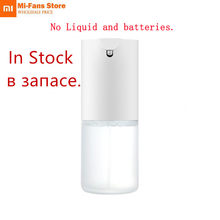 En Stock Xiaomi Mijia Auto Induction moussant lave-mains lavage automatique distributeur de savon 0.25s induction infrarouge pour famille ho D5(China)