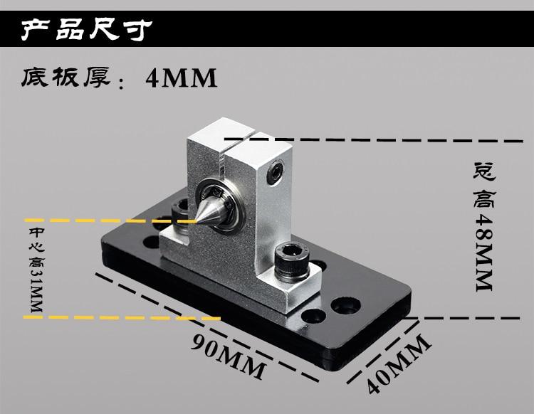 FitSain - precíziós központ esztergagépekhez. Forgóközpont DIY - Elektromos szerszám kiegészítők - Fénykép 4
