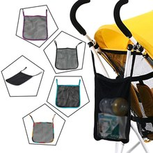 Multifunctional Baby Stroller Mesh Pocket Infant Carriage Seat Mesh Bag Wheelchair Pushchair Carrying Bag Stroller Accessor(China)