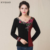 Plus Size Women Clothing 2017 Vintage 70s Ethnic M 5XL Black Red Patchwork V Neck Long