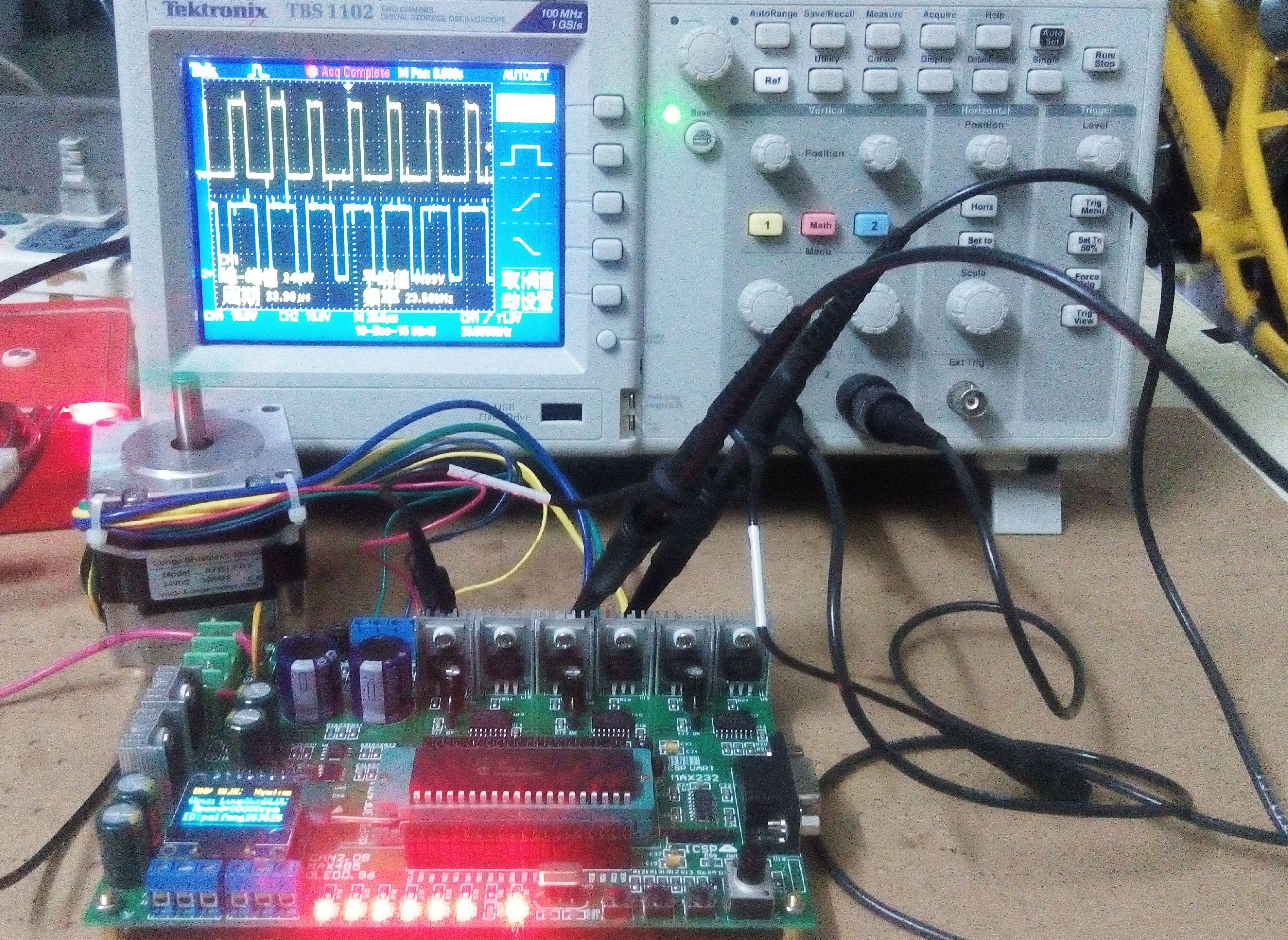 BLDC brushless DC motor development board dsPIC30F motor development ...