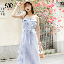 EAD Summer Elegant Off Shoulder Stripe Dress Women Sexy Spaghetti Strap Dresses Office Lady Chic Bow Sashes Sundress for Female