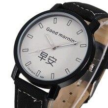 2017 г. Роскошные модные часы Для мужчин Для женщин китайские иероглифы Часы влюбленных сплав кожаные спортивные часы Reloj Hombre
