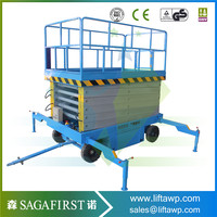 6m 18m Electric Rear Drive Scissor Lift