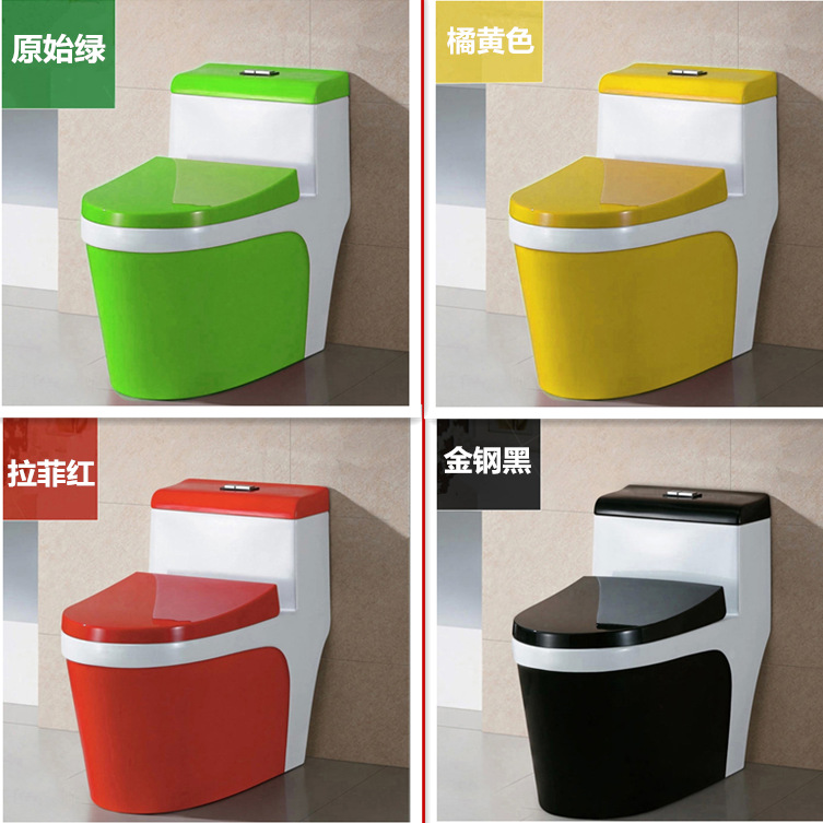 Awe Inspiring Factory Direct Super Swirl Toilets Sanitary Ware Piece Cjindustries Chair Design For Home Cjindustriesco