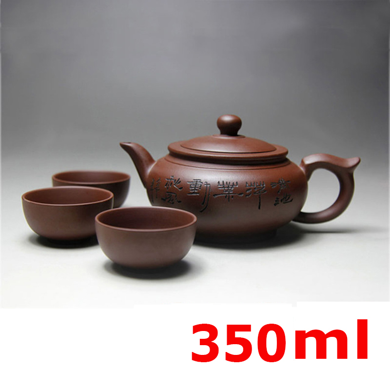2017 Kung Fu Tea Set Yixing Teapot Handmade Tea Pot Cup Set 350ml Zisha Ceramic Chinese Tea Ceremony Gift BONUS 3 CUPS 50ml Gift