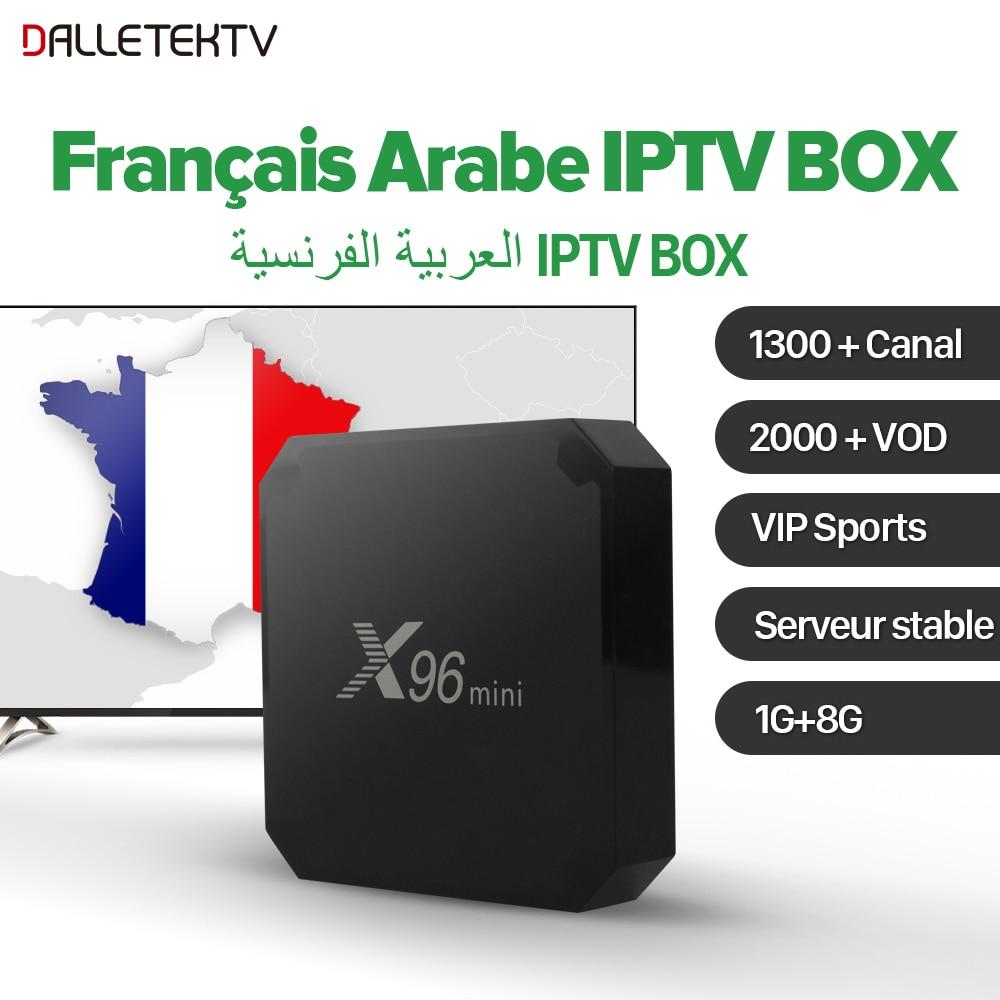 цена на X96 mini IPTV French Arabic Box Android 7.1 with Arabic French IPTV Arab France VIP Sport IPTV Subscription 1 Year QHDTV Account