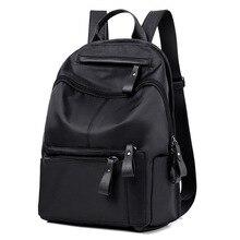 Корейская мода Малый водонепроницаемый нейлон женщин рюкзак универсальные черный двойной плечо назад мешок 2017 рюкзаки для девочек-подростков