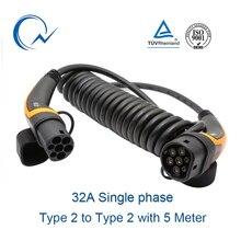 32A однофазный кабель EV Тип 2 к Тип 2 IEC 62196 EV шт.; Штепсель для зарядки 5 метр со спиральным кабелем TUV/UL Mennekes 2 разъема