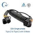 Cable EV de una fase de 32 a tipo 2 a enchufe de carga IEC 62196 EV con cable en espiral de 5 metros TUV/UL Mennekes 2