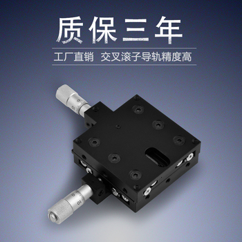 XY Axis Manual Displacement Fine-tuning Platform LY40 Fine-tuning Optical Slider Cross-rail Linear Slider