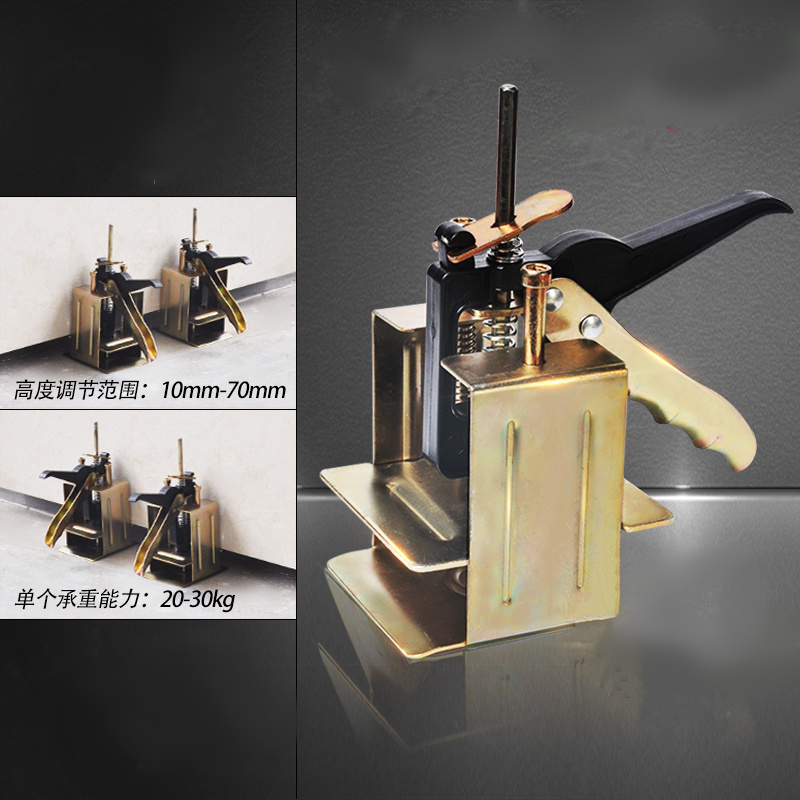 New Construction Tools Wall Height Adjusters Tile Holder 10mm-70mm Adjustable Height Tile Auxiliary Tools Decoration Tools construction