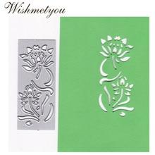 WISHMETYOU Flower Metal Cutting Dies scrapbook DIY Embossing Handmade Crafts Art Flowers Petals Scrapbook Decorative Tools