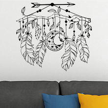 Free Shipping Aeolian Bells Feather Pattern Wall Stickers for Living Room Bedroom Kids Decorations Home Decoration Wall Art