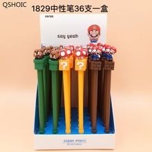 36pcs/pack wholesale Japanese Cartoon Panda Pig Anime Creative Stationery Cute Unisex Pen Gel Roller Students Prize Gift