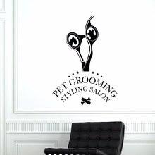 ויניל קיר מדבקות לחיות מחמד טיפוח סטיילינג סלון קיר מדבקת Pet חנות קיר קיר Groomer מספריים קיר חלון ויניל מדבקות RL09