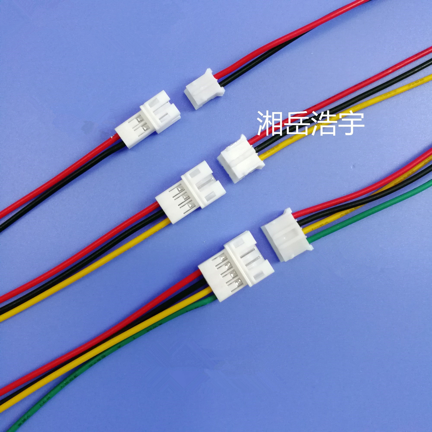 5Sets Mini Micro 2.0 PH Connector Male Female 2/3/4/5/6-Pin Plug With Wires Cables Socket 100MM 26AWG