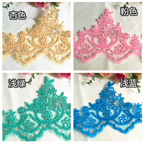 4 Colors available apricot pink green blue sequin lace trim wedding  embroidered organza lace colorful 5 yards lot free shipping 200c23a4ab