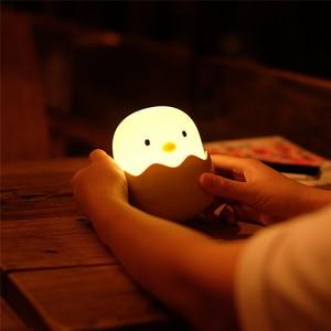 Image 2 - LED Night Light Egg Chick Shape Night lamp Soft Cartoon Baby Nursery Bedroom Rechargeable Lamp for Children Birthday Gift