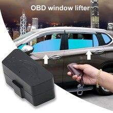 Vehemo OBD АВТОМАТИЧЕСКИЙ доводчик окон автомобиля оконный доводчик автомобильный аксессуар автоматический оконный доводчик закрывающий модуль системы