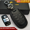 100% Genuine Leather Car Key Holder For Kia K3, 2014 Kia K5, Sorento Keyless Entry Type Key Case /Key Bag