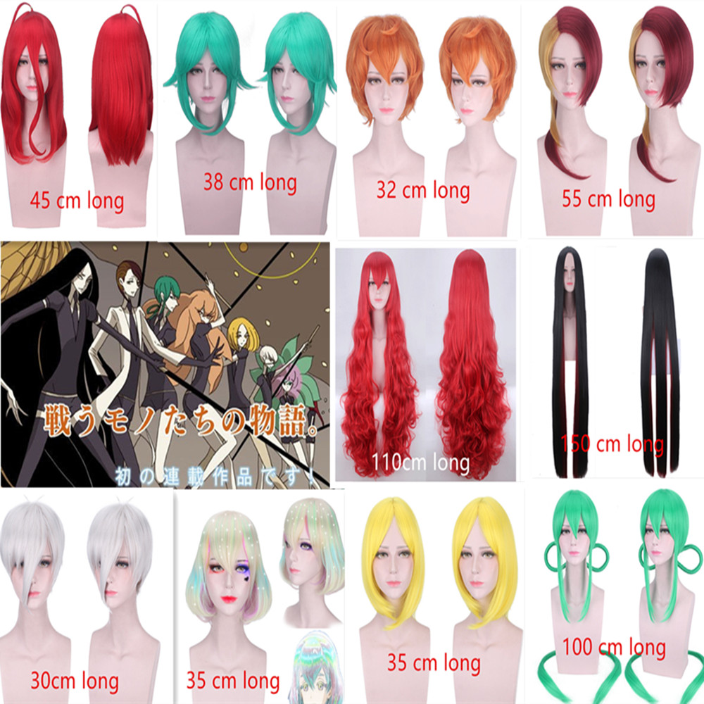 houseki no kuni Costumes Phosphophyllite Cinnabar Diamond Bort wig Cosplay High quality high temperature wire 100% Anime wig