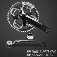 S59 Bicycle Crank & Chainwheel 34 50T BB30 shaft core CNC hollow disc brake road bike sprocket crank length 170/172.5/175mm