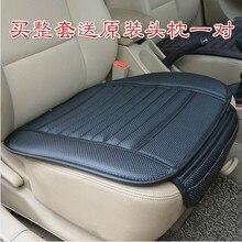מכונית כרית מושב, מגניב מושב כיסוי 307 308 408 508 301 C30 C50 M4 H6 a4l a6l C70 S60 V40 S40 C30 רכב מושב כרית