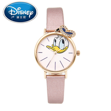 Disney Donald Duck Kids Women Watch Children Fashion Cool Cute Leather Strap Quartz Wristwatches Girls Boys Waterproof Clock