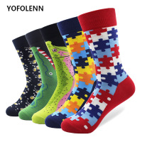 5 pairs lot Men s Classical Funny Combed Cotton Socks Puzzle Bear Crocodile Long Casual Crew