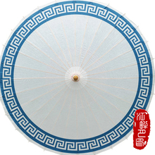 JPY Orient Oil Paper Japanese Umbrella Vintage Collectible Blue Paper Umbrella Party Home deco Ideas Chinese Styles